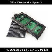 무료 배송 P10 야외 단일 컬러 LED 디스플레이 패널 320mmx160mm 방수 LED 디스플레이 모듈 32x16 픽셀 보드