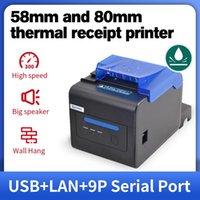Printers Xprinter 20-80mm Thermal Receipt Printer Barcode Bill High Speed C300H N260H N200L Lan USB Serial