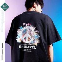Men's T-Shirts Tshirts Streetwear Hip Hop Print Tees Shirts Harajuku Fashion Casual Short Sleeve Loose Tops