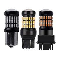 緊急ライト1ピースハイライトS25 1156 BA15S 1157ベイ15D T20 7443 T25 3156車LED DRLターン信号ライト自動パーキングランプ4014 60SMD DC12