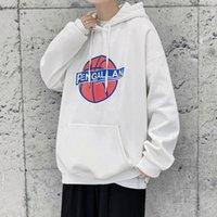 Men's Hoodies & Sweatshirts HYBSKR Basketball Graphic Harajuku Oversize Men Hoodie Fashion Korean Style Male Hooded Sweatshirt Streetwear Br