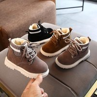 Boots 2021 Children's Cotton Shoes Girls Boys Plush Casual Warm Soft Ankle Kids Fashion Sneakers Baby Snow