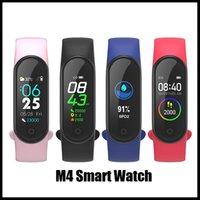 M4 Smart Band 4 Real Frequenza cardiaca Braccialetti di pressione sanguigna Sport Smartwatch Monitor Salute Fitness Tracker Smart Watch Wristband Fitbit