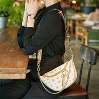 Chest Bag Summer Bag 2021 New Single Shoulder Messenger Women's Ins Net Red Versatile Popular Dumpling Waist Bag Trend