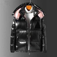Designer men's down jacket 2021 winter snow mountain Maya down jacket female Korean solid color hooded down loose coat 0915-04