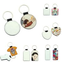 Double-sided Sublimation Blanks Keychain Party Favor PU Leather Key Chain for Christmas DIY Heat Transfer Keyring ZZA3367
