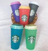 16 أوقية شرب عصير كوب مع الشفاه و القش سحر القهوة القدح كوستوم ستاربكس كأس البلاستيك 10PCS