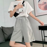 여성 반바지 Dasswei 와이드 다리 여성 2021 여름 캐주얼 패션 하이 허리 느슨한 단단한 짧은 바지 Drawstring 여성 스포츠