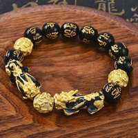 Бисероплетенные, пряди, изменяющие цвет Pixiu злой дух счастливый браслет унисекс черные обсидианские бусы богатство удачи ювелирные изделия