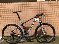최신 costelo massa 기본 탄소 bicylce 산악 자전거 27.5er 29er MTB 자전거 MTB 프레임 원래 그룹이있는 자전거 완성
