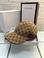 En Kaliteli Moda Sokak Topu Kap Şapka Tasarım Caps Beyzbol Şapkası Erkek Kadın için Ayarlanabilir Spor Şapka 4 Sezon