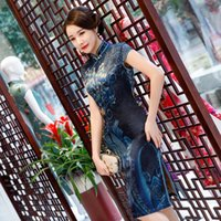Ethnic Clothing Print Flower Summer Satin Qipao Mandarin Collar Chinese Party Dress Gown Women Sexy Cheongsam Vintage Button Slim Vestidos