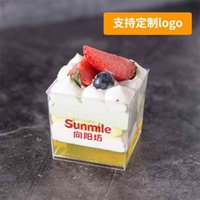 Factory Jinwuyuan PS hard plastic jelly mousse pudding wood bran disposable dessert Dafang cup 01SH