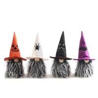 Suministros de fiesta de stock Suministros de fiesta Decoración de Halloween Muñeca sin rostro Pumpkin Bat Gnome Niños Juguete Regalo de Terror Holiday Props Adornos de mesa