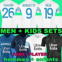 마르세유 축구 유니폼 Olympique DE 21 22 OM 2021 2022 Maillot Foot Cuisance Thauvin Benedetto Kamara Payet 축구 셔츠 남성 + 키트 키트