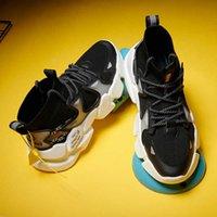 Sneakers hauts hommes, chaussures blanches informelles, taille 12, maille respirante épais Solée, mode, chaussures de tennis, basketball
