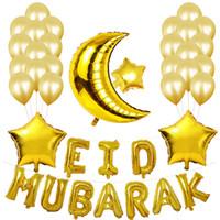 라마단 장식 Eid 무바라크 라텍스 풍선 골드 실버 호일 풍선 이슬람 무슬림 축제 파티 용품 JK2103XB