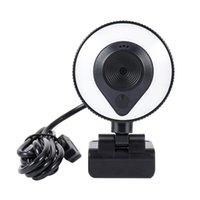 1080P / 2K HD Веб-камера, Сенсорный Dimming, Встроенный Микрофон Авто Фокуша Веб-камера Подходит для Skype, Livestreaming, Телефон, Конференция