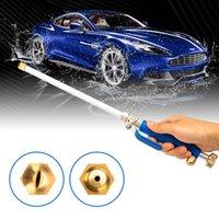 High Pressure Metal Water Gun High Pressure Power Washer Spray Car Washing Tools Garden Jet Pressure Washer