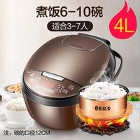 جميع طباخ الأرز الذكي 4 لتر سعة رضا كبير 24Hour الحجز الذكي الأرز كوك غير عصا الطلاء الداخلي