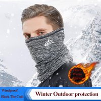 Scarves Winter Neck Gaiter Warmer Tube Scarf Fleece Outdoor Sports Thermal Breathable Face Cover Cycling Hiking Bandana Men Women