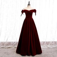 Party Dresses Evening Dress Boat Neck Empire Short Sleeves Lace Up Floor-Length Burgundy Luxurious A-Line Formal Woman B1223