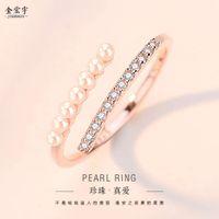 S925 Saf Gümüş Yeni Ins Pearl Kadın Kore Versiyonu Basit Net Kırmızı Soğuk Rüzgar Moda Düz Tek Yüzük