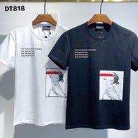 Dsquared2 Dsquared Dsq Dsq2 DQ Phantom Turtle 2021SS 새로운 남성 디자이너 T 셔츠 파리 패션 Tshirts 여름 DQ 패턴 티셔츠 남성 최고 품질 100 % 코튼 상위 1071 FQQ