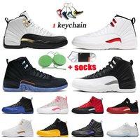 Nike Air Jordan 12 Jordan Retro 12 12s Con scatola jumpman 12 mens scarpe da basket da ginnastica Dark Indigo Dark Sneakers