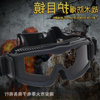 الرياضة الرصاص مضاد للرصاص نظارات التكتيكية نظارات ألفا اطلاق النار نظارات مكافحة الضباب CS2.8MM GNCFD