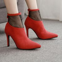 Boots Sexy Women Ankle Mesh Stitching Low Heels Shoes Woman Booties Red High Size 35-40