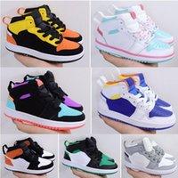 2021 الأزياء الكبيرة صبي فتاة الشباب الأطفال أحذية كرة السلة أطفال أحذية رياضة الأحذية عالية الجودة كرة السلة حذاء رياضة الحجم 22-35