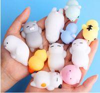 쪼그리고 쪼개지 쪼개는 색상 색깔의 귀여운 고양이 반대로 짜기 공짜리짜리짜리 찌비 상승에 대한 불규칙한 부드러운 스티커 스트레스 릴리프 재미 있은 선물 장난감 DLH315