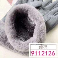 Mittens quentes 9112126 Luvas extras das mulheres de inverno Gapp
