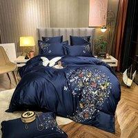 침구 세트 빈티지 꽃 나비 자수 600TC 이집트 코 튼 부드러운 실키 스카프 이불 커버 플랫 / 장착 된 침대 시트 골동품