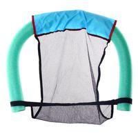 بركة سباحة 60 × 150 سنتيمتر المعكرونة رغوة صافي العائمة كرسي الأطفال السباحة المعونة المعكرونة المياه معدات السباحة