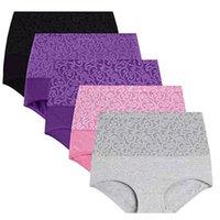 Women's Panties 5pcs Set High Waist Cotton Underwear Sexy Female Underpants Solid Color Pantys Lingerie L-l3 Design