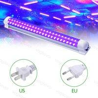 LED 튜브 T8 10W 0.32m 1.05ft 365nm 395nm UV 자주색 프로파일 PC 투명 커버 파티 크리스마스 바 램프 레이저 무대 벽 세탁기 스포트 라이트 백라이트 DHL