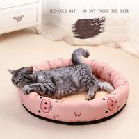 Cat Beds & Furniture Puppy Bed For Cats Pet Supplies Small Dog Accessories Sofa Skin-friendly And Comfortable Ice Silk Mat Layer