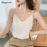 Women's Blouses & Shirts Satin Summer Fashion Temperament Tops For Women V-neck Shoulder Straps Pearl Sling Blouse Elegant Silk Loose Shirt