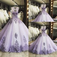 Lavendor Quinceanera Dresses 2022 Sleeveless Sweep Train Tulle Sparkly Sequins Lace Applique Prom Ball Gown Custom Made Vestidos Formal Evening Wear