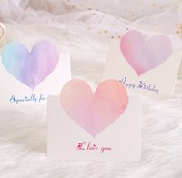 The latest 9.8X13.6CM DIY folding after-sales birthday card, many styles to choose from, support customization