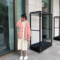 Women's Wool & Blends 2021 Autumn Winter Korean-Style Students Playful -Style Set Knitted Cardigan Dress Two-Piece  40