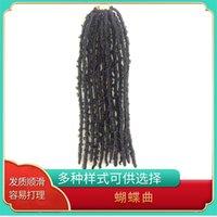 나비 loces 여성 가발 크로 셰 뜨개질 머리 더러운 머리 끈