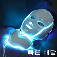 Minimalism Design 7 Colors LED Facial Mask Photon Therapy Anti-Acne Wrinkle Removal Skin Rejuvenation Face Skin Care Tools