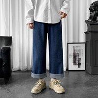 Les jeans droites des hommes perds de denim décontracté Pants plus taille Mens Baggy Pantalons de cow-boy larges jambes pantalons hommes vêtements vêtements