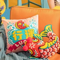 Cushion Decorative Pillow Joy Chinese Traditional Lucky Fish Embroidery Cushion Cover Sofa Chair Bedding Decor Velvet Tufted Koi