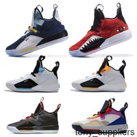 33 XXXIII 33S Atletik Basketbol Ayakkabıları Görünür Yardımcı Programı Gri Uçuş Tech Pack Yardımcı Programı Blackout Trainers Spor Sneakers
