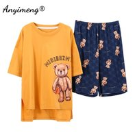 Pijamas Женщины Мода Домашняя Одежда 100% Чистые Хлопковые Летние Шорты Питания Марка Марка Домашняя Обувь Хлопок Два Части Ночная одежда Для Женщины 210901