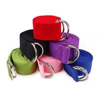 قابل للتعديل الرياضة تمتد حزام d-ring أحزمة رياضة الخصر الساق اللياقة البدنية حزام اليوغا جديد